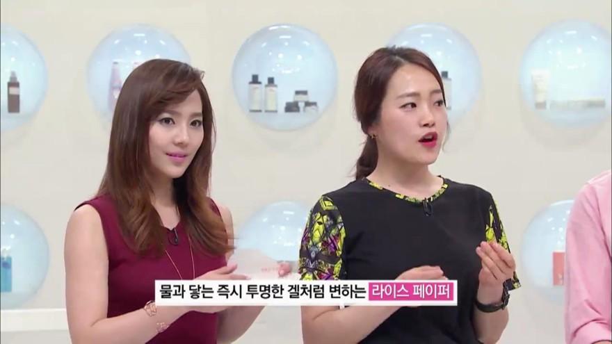 [12화] 뷰티 힐링 3총사 -  진정