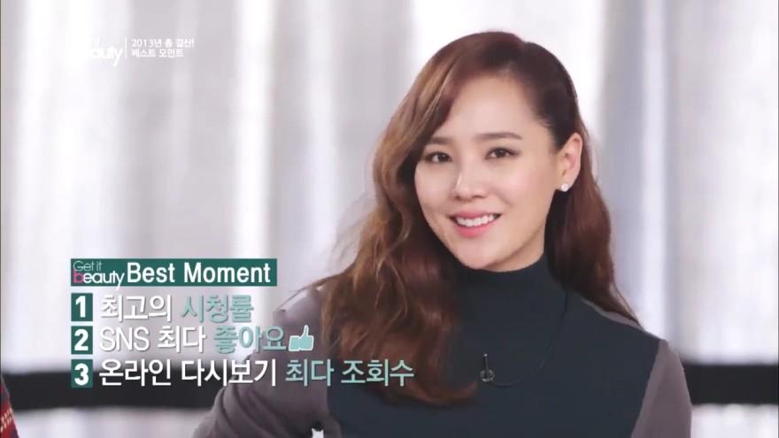 [39화] Ⅱ. 베스트 모먼트 TOP 3