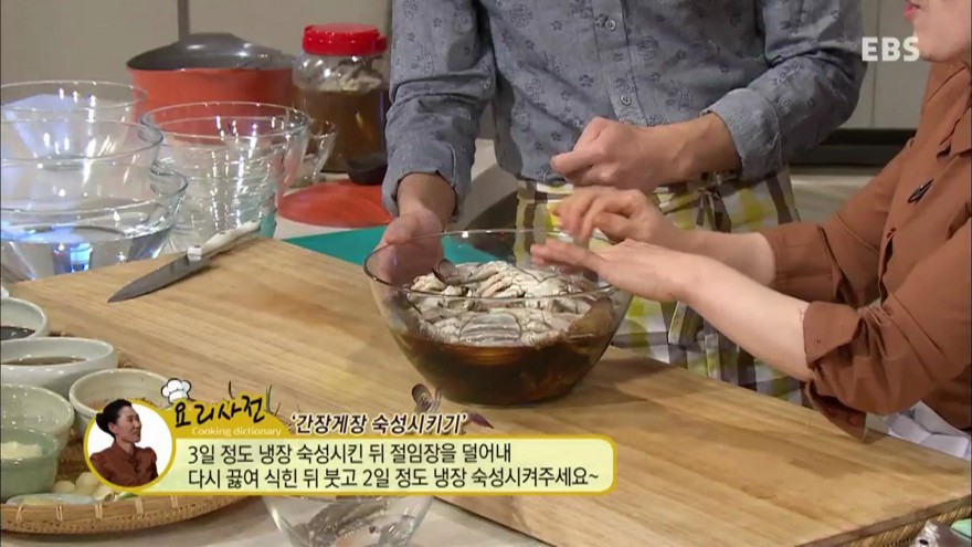 [팔도손맛-충남태안편]<김옥란의손맛을배우다> 간장게장과 양념게장