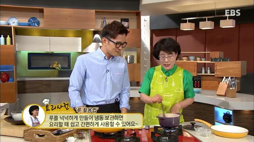 <서정옥의찰떡궁합초대요리> 김치볶음밥그라탱