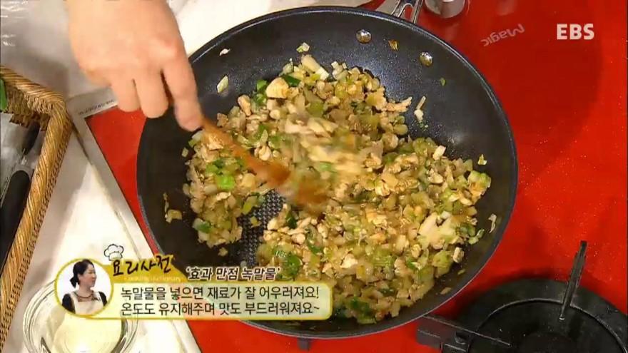 <윤혜신의부담없는소박한요리> 닭고기쌈과 초간단! 컬리플라워샐러드