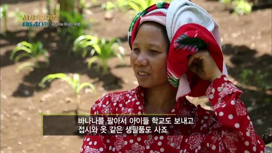 EBS 40주년 시청자와 떠나는 여행 4부 캄보디아에서 행복을 만나다 3/3