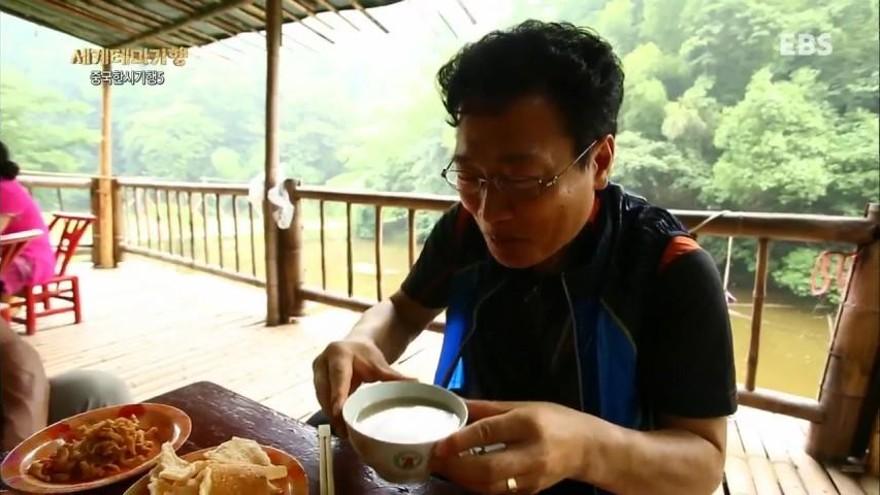 중국한시기행5 창장(長江) 3부 창장이 품은 무릉도원,장자제 2/3