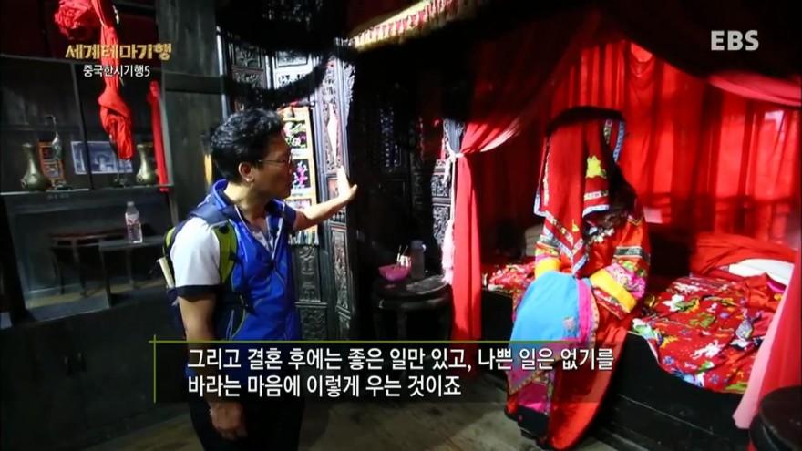 중국한시기행5 창장(長江) 3부 창장이 품은 무릉도원,장자제 3/3