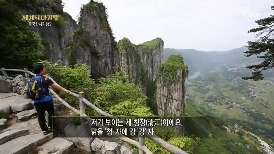 중국한시기행5 창장(長江) 4부 천하제일호, 둥팅후 1/3