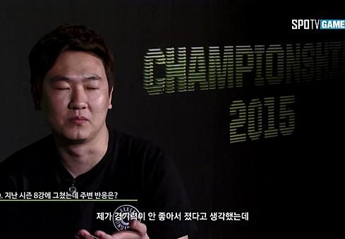 챔피언십 2015 시즌2 승강전 코멘터리 B조 김정민 편