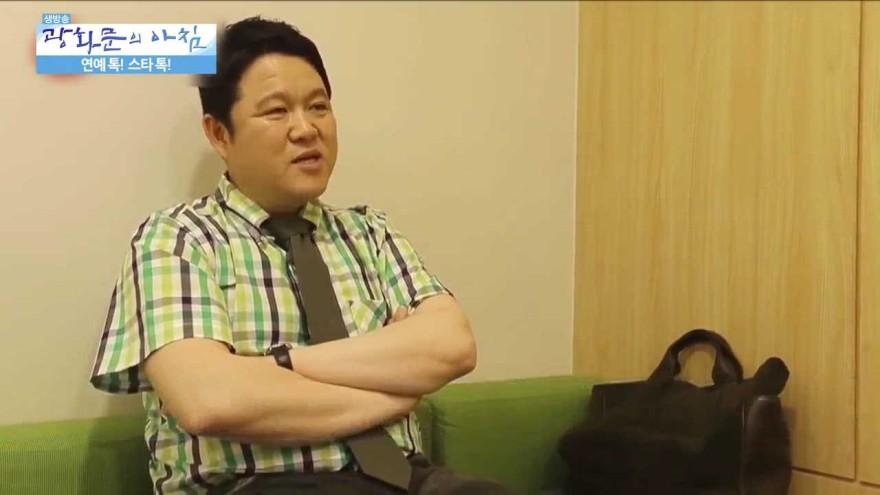 김구라 아들 김동현에게 사랑한다