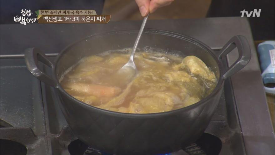 백쌤의 맑은 ′묵은지 찌개′ 비밀 레시피 공개!