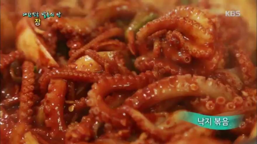 대한민국 발효의 맛, 장 - 전남 보성