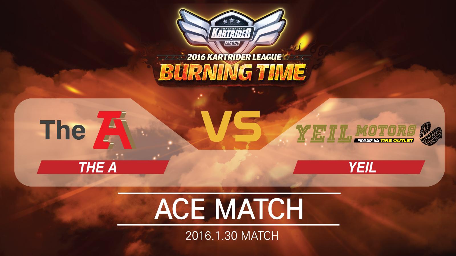 버닝타임 4강 2경기 THE A EngIneering vs 예일모터스 에이스결정전