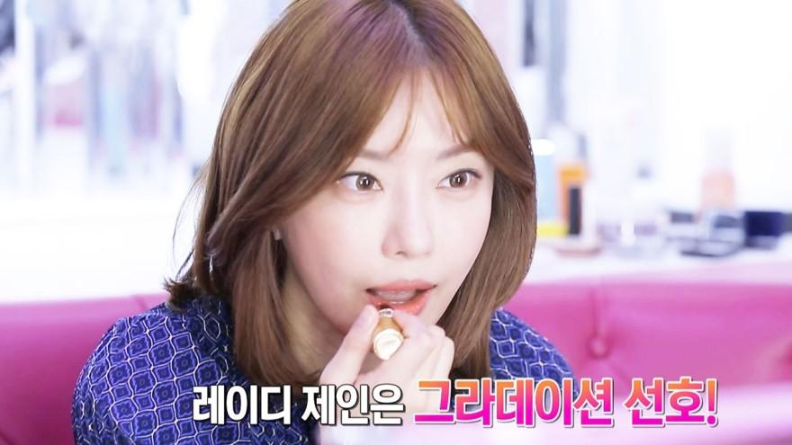 [스타 시크릿] 레이디제인, 남심 저격 '소개팅 메이크업 TIP' 대방출