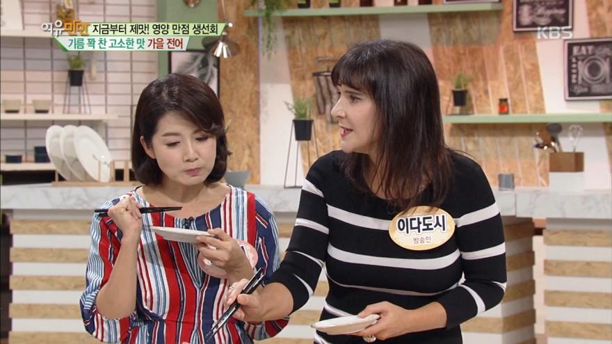 """""""지금부터 제맛! 영양 만점 생선회"""" 기름 꽉 고소한 맛 가을 전어"""